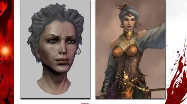 """Dragon Age: Origins """"Wynne - Concept Art"""""""