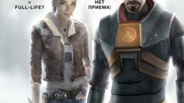 Самый лучший симулятор России