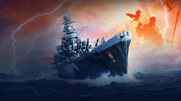 Задачи ко Дню ВМФ России в World of Warships