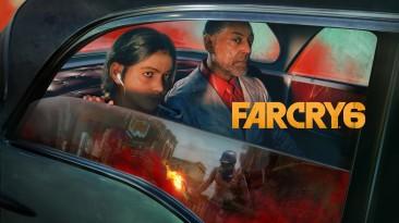 Far Cry 6: Закулисный трейлер, современной CG-анимации