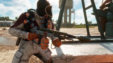 """Far Cry 6 """"Новая модель огнемета и увеличенный радиус огня"""""""