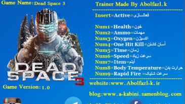 Dead Space 3: Трейнер/Trainer (+9) [1.0] {Abolfazl-k}