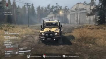 """Spintires: MudRunner """"Land Rover Defender 90"""""""
