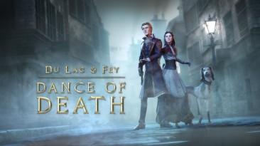 В Dance of Death: Du Lac & Fey появился перевод на русский язык