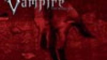Вампиры возвращаются :)