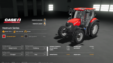 "Farming Simulator 19 ""CaseVestrumSeries"""
