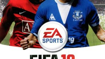 Обзор FIFA10