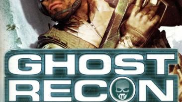 Tom Clancy's Ghost Recon: Advanced Warfighter: Хорошый русификатор (текст) [все версии]