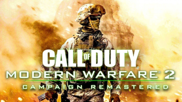 Моддеры добавили мультиплеер в ремастер Modern Warfare 2
