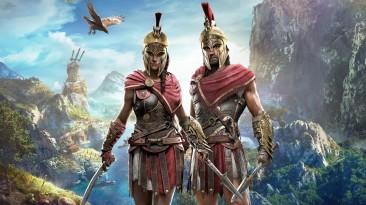 В Assassin's Creed: Odyssey пройдут бесплатные выходные