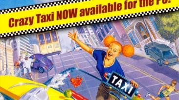 Русификатор Crazy Taxi (текст) - от Триада (V1.01 от 30.11.06)