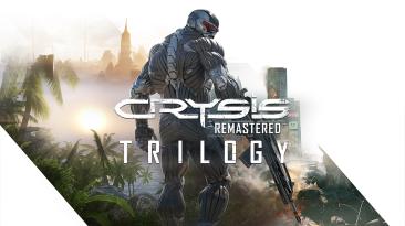 """Максимум графики"" - объявлена дата выхода Crysis Remastered Trilogy"