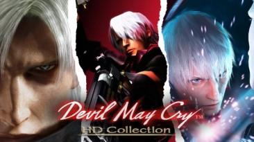 Опубликованы новые скриншоты Devil May Cry HD Collection