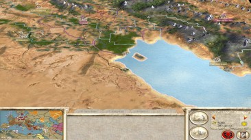 "Rome: Total War ""Classic"""