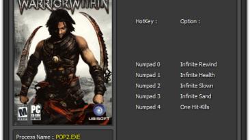 Prince of Persia - Warrior Within: Трейнер/Trainer (+5) [1.0 - 1.0.0.188] {Enjoy}