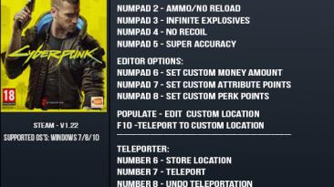 Cyberpunk 2077: Трейнер/Trainer (+17) [1.22] {LinGon}