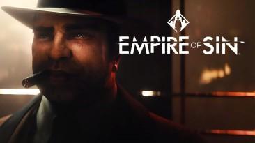 В Empire of Sin появится поддержка модов