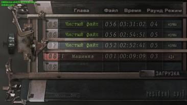 "Resident Evil 4 ""HD hud, text, picture menu mercenaries"""