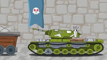 """Череп и Кости"" - Мультики про танки"