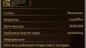 "Dragon Age: Origins ""TombsUndead Awakening"""