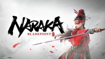 Китайская Naraka: Bladepoint возглавила чарт бестселлеров Steam