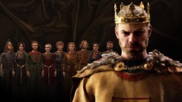 "Crusader Kings 3 ""Персонализация для всех"""