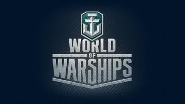 """World of Warships """"[0.6.2.0] Официальный сборник модификаций - Экспресс версия"""""""