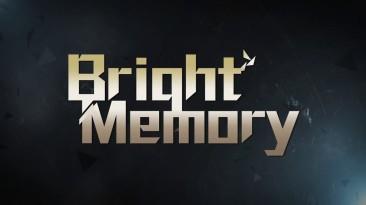 Релизный трейлер Bright Memory для Xbox Series