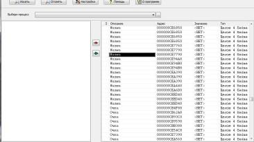 Resident Evil 3: Таблица для ArtMoney [02.08.2020] {fastmen100500}