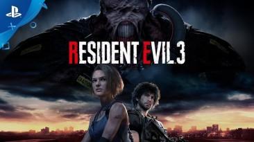 В Playstation Store открылся предзаказ на ремейк Resident Evil 3