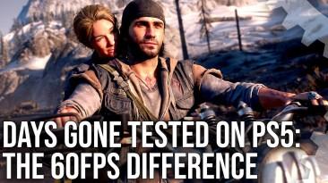 Days Gone похорошела на PS5. 60 кадров в секунду меняют восприятие игры