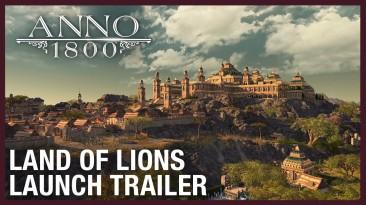 Состоялся релиз DLC Land of Lions для Anno 1800