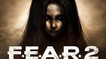 В честь десятилетия F.E.A.R. 2 разработчики высказались о продолжении игры