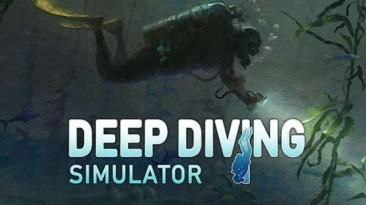 Релизный ролик симулятора дайвера Deep Diving Simulator