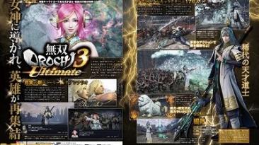 Первые скриншоты Янь Цзянь из Warriors Orochi 4