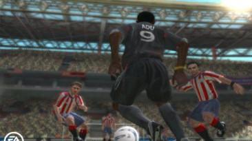 FIFA 2006. Зона вылета