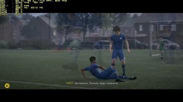 Тест FIFA 17 (Steampunks) запуск на слабом ПК (4 ядра, 4 ОЗУ, GeForce GTX 550 Ti 1 Гб)