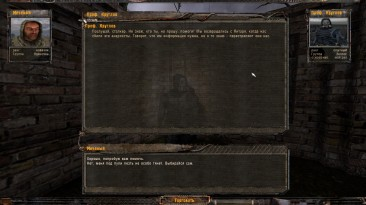 """S.T.A.L.K.E.R.: Shadow of Chernobyl """"Rethinking ver. 0.3"""""""