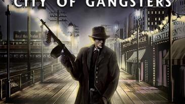 """Omerta: City of Gangsters """"Мод на портреты"""""""