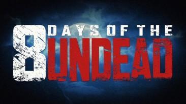 """""""8 дней нежити"""" - новый трейлер дополнения Zombies Chronicles"""