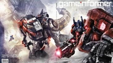 Transformers: Fall Of Cybertron в ноябрьском номере GameInformer