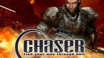 Мир Chaser