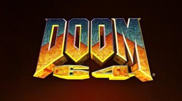 Разработчики Doom 64 позволили рвать и метать на Xbox One S в 1440p