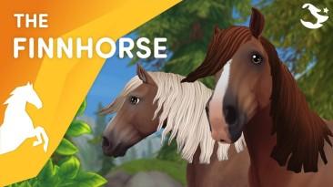 Обновление Star Stable - новая лошадь и обновленный маршрут в испытании Золотого Листа