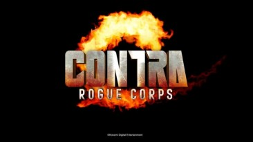 Contra: Rogue Corps получила рейтинг 17+