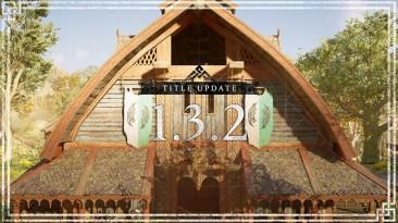 Завтра для Assassin's Creed: Valhalla выйдет обновление 1.3.2