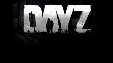 Похоже, из DayZ уже убрали марихуану - игра получила возрастной рейтинг в Австралии