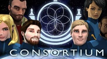 GoG.com раздаёт Consortium: The Master Edition