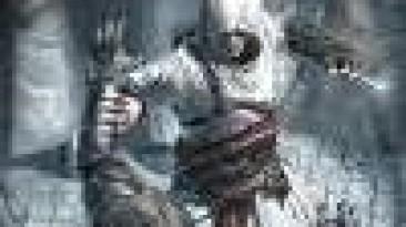 Assassin's Creed: Xbox 360 vs PlayStation 3