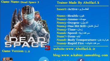 Dead Space 3: Трейнер/Trainer (+9) [1.0.0.1-1.0] {Abolfazl.k}